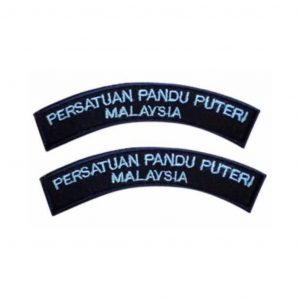 PANDU PUTERI SHOULDER BADGE